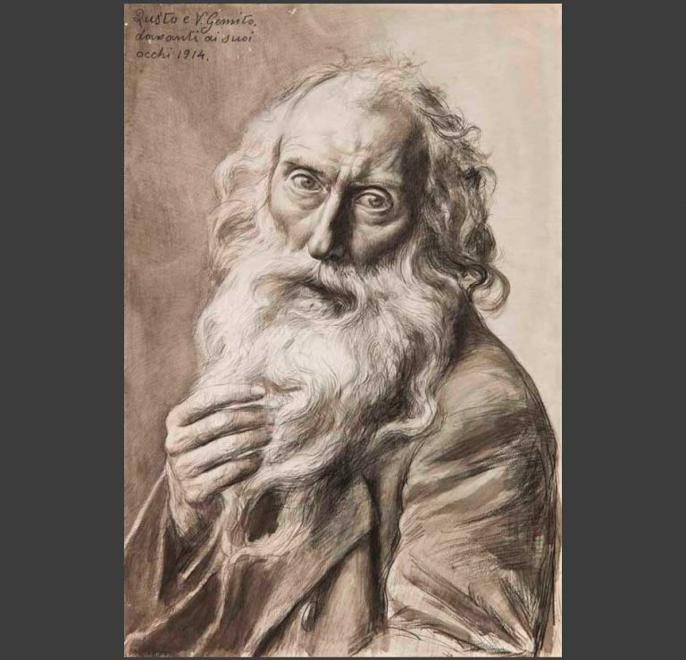Vincenzo Gemito, Autoritratto